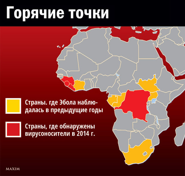Горячие точки Эболы