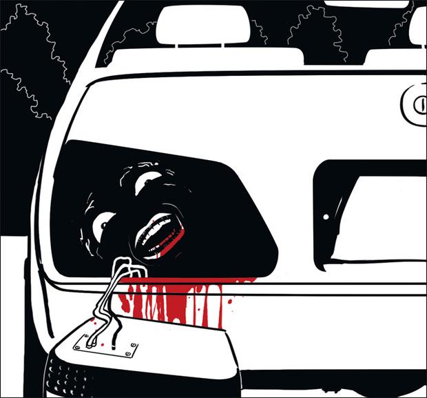 Багажник машины