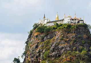 Идеи для отпуска: Таунг-Калат, Мьянма