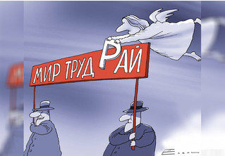 Мемы недели: Дока 2, Навальный против Золотова и рай для русских мучеников!