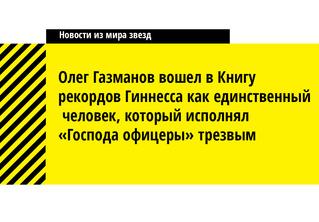 Сергей Крылов похудел на 1килограмм, просто чихнув!