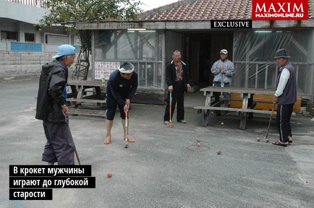 Фото №18 - Как Окинава стала островом с самым высоким в мире процентом долгожителей