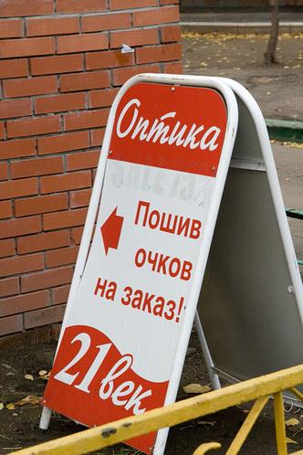 Фото №2 - Самые вопиющие ненормальности апреля!