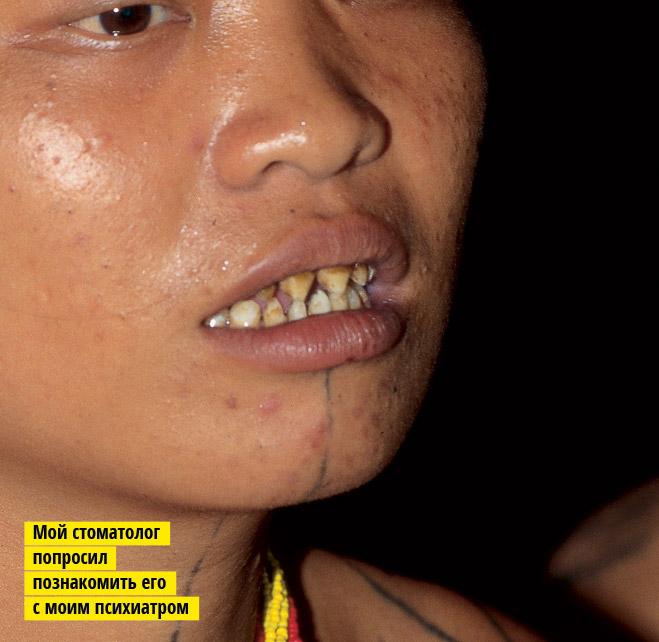 Фото №3 - Стыд и шрам. Особенности национального членовредительства