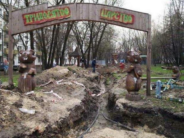 Фото №15 - Самые странные (и страшные!) дизайнерские решения в оформлении русского двора