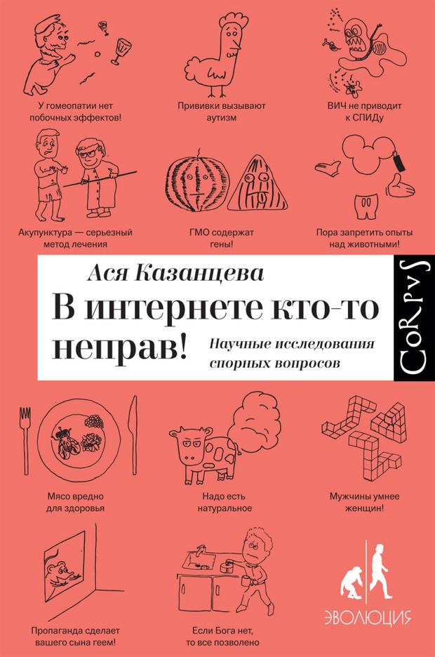 Фото №1 - 6 главных книг февраля