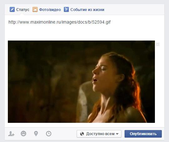 Фото №9 - 12 возможностей «Фейсбука», о которых почти никто не знает