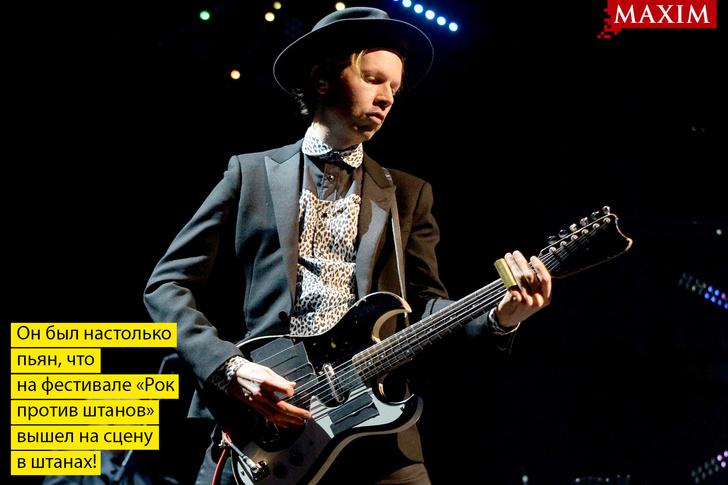 Фото №1 - Альбом месяца: Beck «Morning Phase»