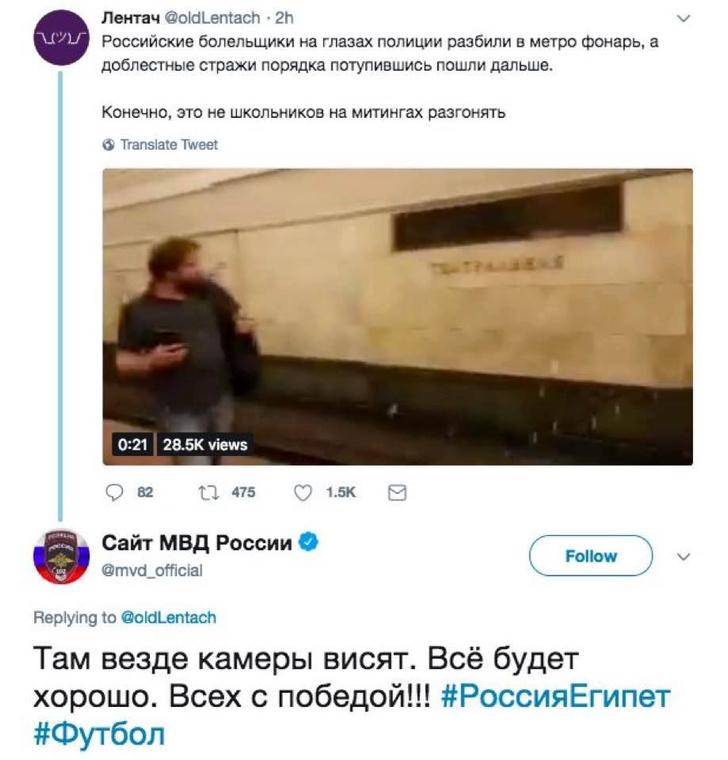 Фото №2 - Российские болельщики громят станцию метро, а полицейские просто проходят мимо! Мистическое ВИДЕО