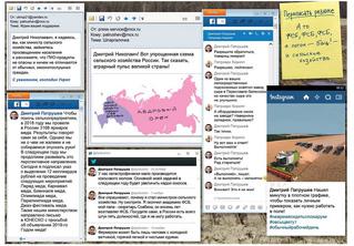 Что творится на компьютере министра сельского хозяйства Дмитрия Патрушева