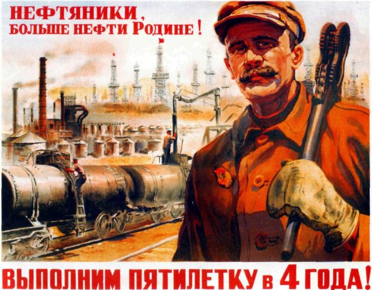 Фото №2 - Штурм Зимнего и другие советские мифы