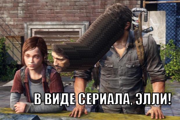 Фото №1 - Прохождение культовой игры  The Last of Us сняли в виде сериала о выживании!