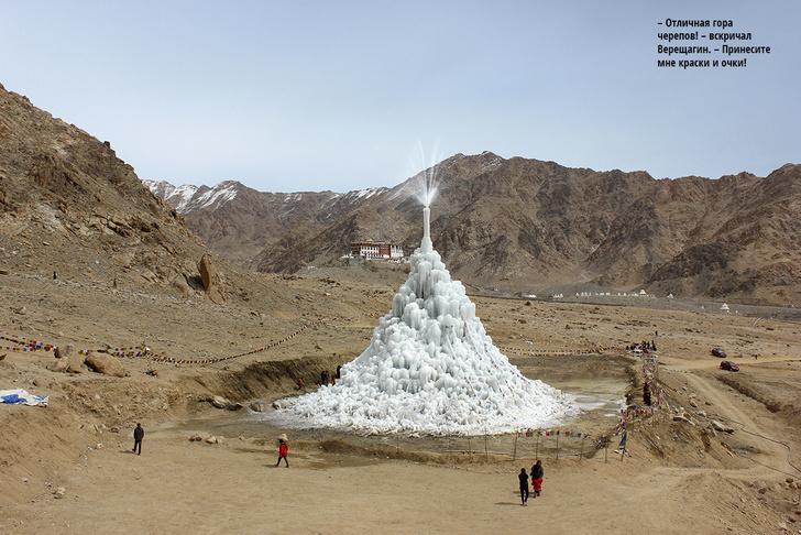 Фото №1 - Мокроступа: первый искусственный ледник