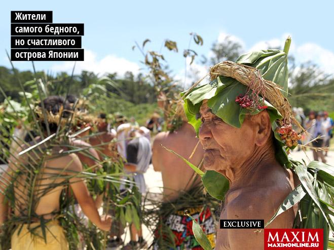 Фото №1 - Как Окинава стала островом с самым высоким в мире процентом долгожителей