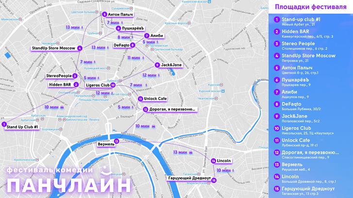 Фото №6 - Зацени шутку: в Москве состоится комеди-фестиваль «Панчлайн»