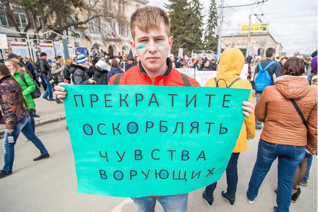 Фото №24 - Запрещена в России: плакаты первомайской Монстрации — 2017