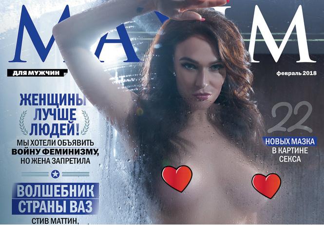 Подвиг папарацци! Алена Водонаева — в февральском MAXIM!