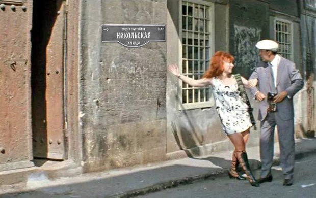 Фото №1 - Лучшие шутки о Никольской улице — неофициальной фан-зоне ЧМ!