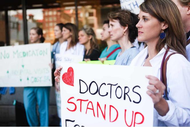 Канадские медсотрудники протестуют против поднятия заработной платы