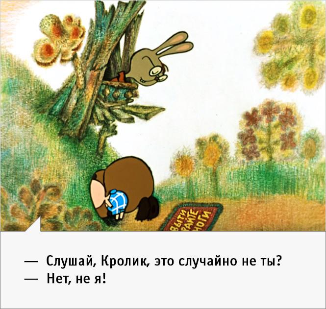 Винни Пух цитаты