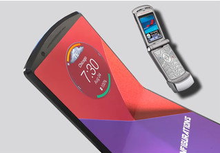 К нам возвращается культовый мобильник Motorola Razr под именем Motorola Razr XT2000-1
