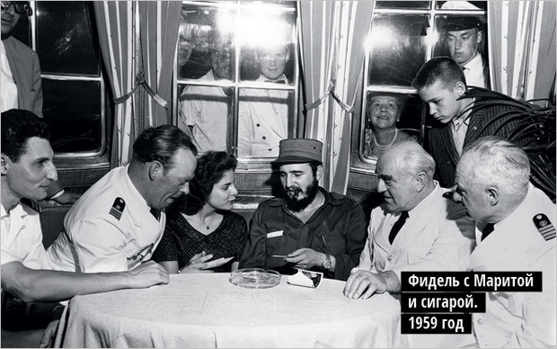 Фото №4 - 13 самых невероятных попыток убить Фиделя Кастро