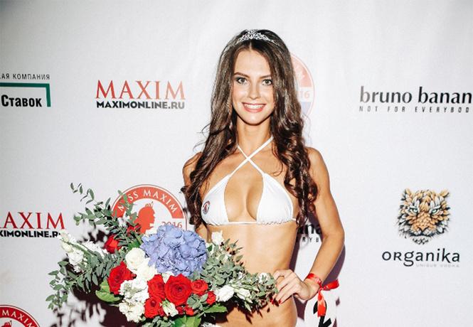 финал конкурса miss maxim вконтакте 2016 состоялся