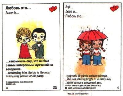 Фото №9 - Это любовь