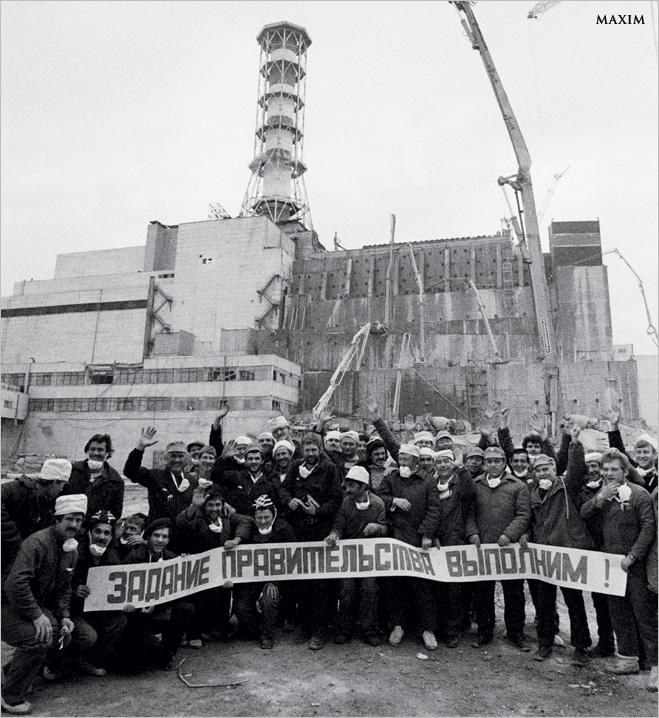 на Чернобыльской АЭС и чем