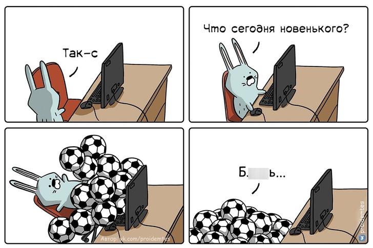Фото №1 - Самые смешные картинки про чемпионат мира по футболу!