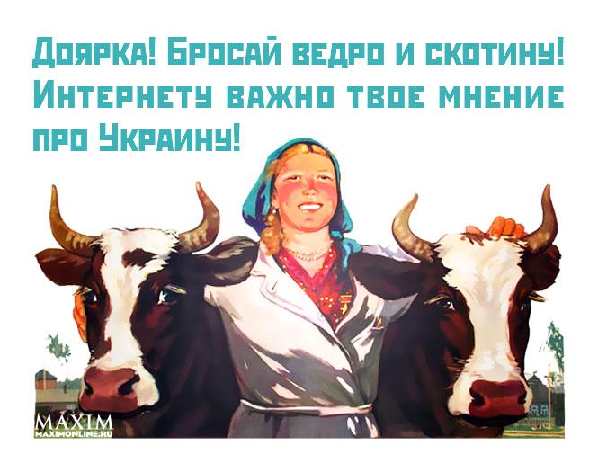 Фото №12 - 25 агитплакатов для всех забывших, что в Интернете кто-то не прав!