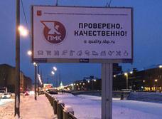 Центр контроля качества в Санкт-Петербурге потратил почти 3 миллиона на плакаты с опечаткой