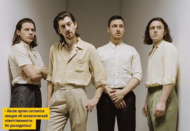 Фото №1 - Новый альбом Arctic Monkeys, Стинга и другие музыкальные новинки месяца