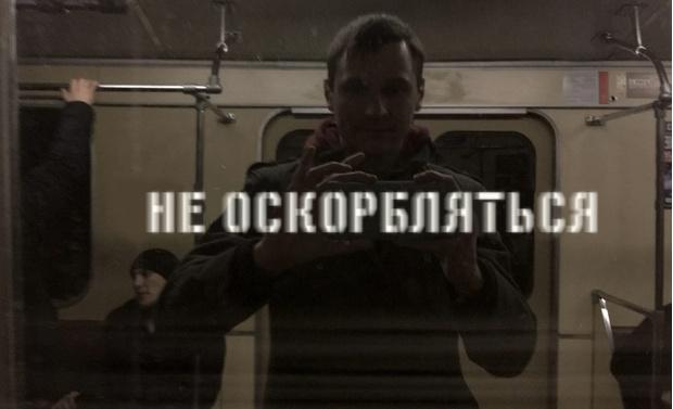 Фото №1 - Лучшие шутки о разрыве отношений между Константинополем и РПЦ!