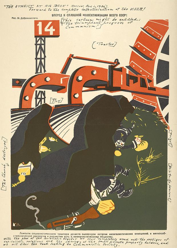 Фото №25 - Советские антирелигиозные плакаты (галерея)