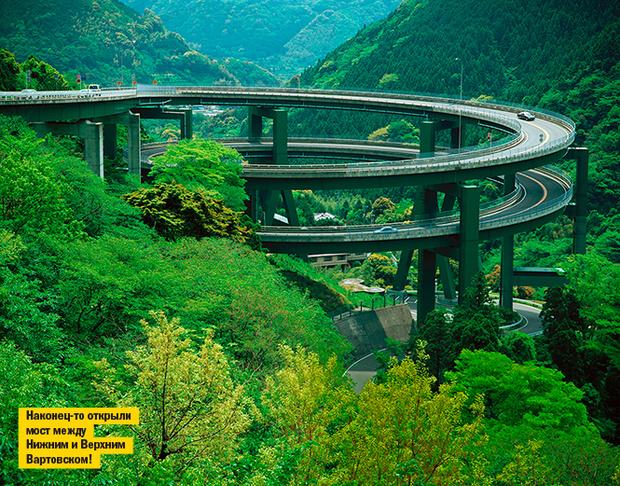 Фото №10 - 15 самых-самых мостов