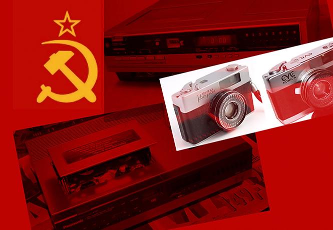 Фото №1 - Советские копии западных товаров: 47 примеров откровенной «копипасты»