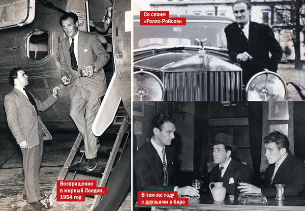Фото №6 - Шпион, который себя любил: история Эдди Чапмена — двойного агента, контрабандиста, афериста и бабника