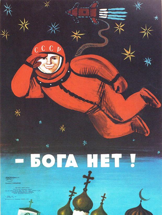 Фото №42 - Советские антирелигиозные плакаты (галерея)