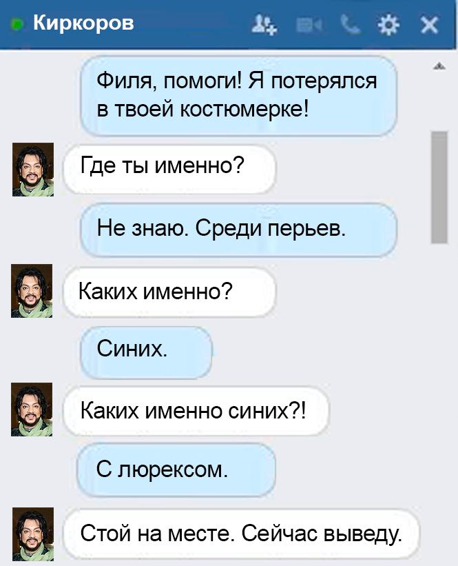 Фото №4 - Что творится на экране компьютера актёра Данилы Козловского