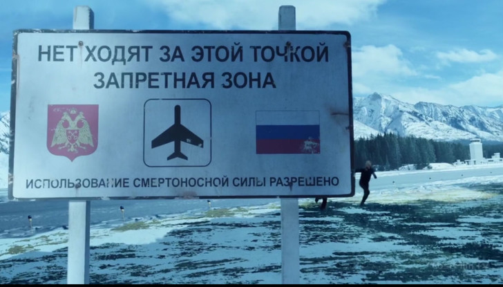 Фото №1 - Самые идиотские надписи на русском в иностранных фильмах