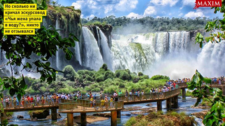 Фото №1 - Идеи для отпуска: Игуасу, Аргентина и Бразилия