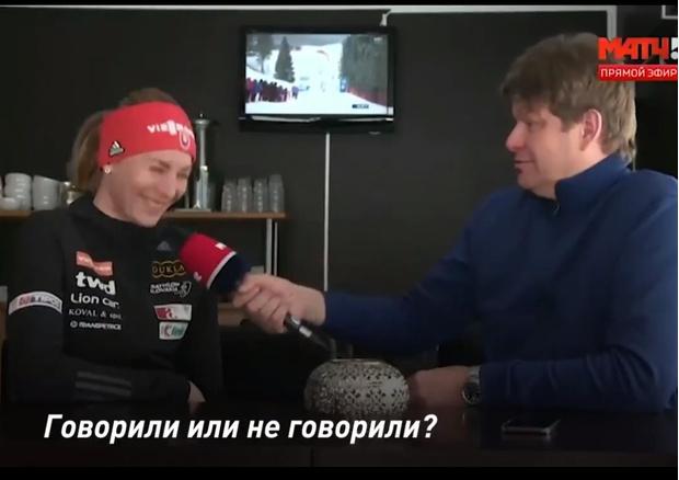 Фото №1 - Трехкратная олимпийская чемпионка дала интервью без единого слова (красноречивое видео)