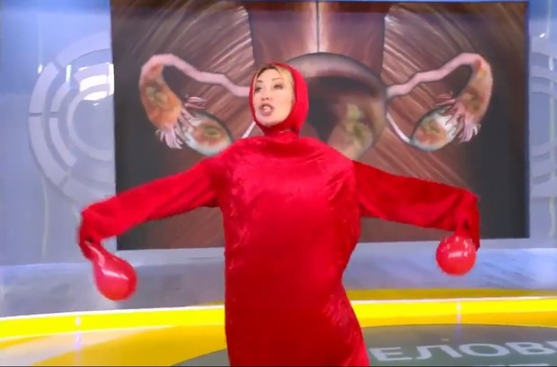 Фото №1 - Ущипни нас! Женская матка танцует и поет в эфире Первого канала (фееричное видео)