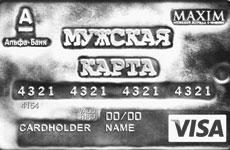 Фото №1 - Билеты на «Матч Звезд» КХЛ
