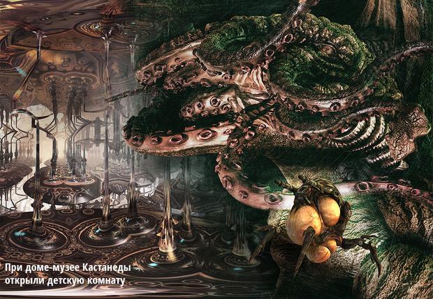 Фото №3 - Эти забавные рептилоиды: как будут выглядеть пришельцы, по мнению ученых