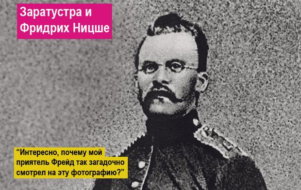 Фото №15 - 15 самых циничных фраз в истории