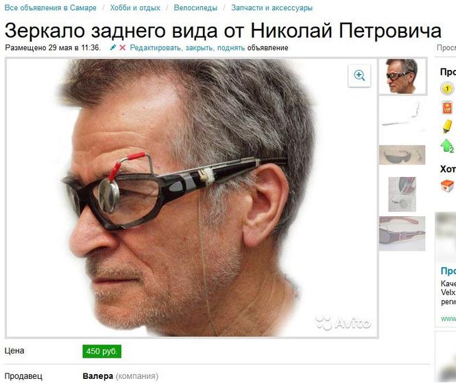фото российских актеров девушек