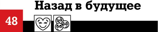 Фото №66 - 100 лучших комедий, по мнению российских комиков