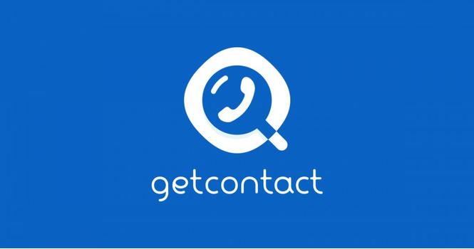 Приложение GetContact показывает, как ты записан у других в телефоне